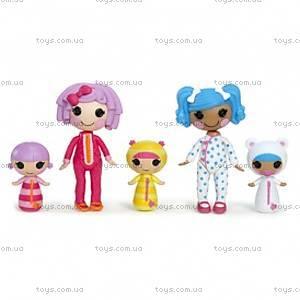 Набор с куклами Minilalaloopsy «Спокойной ночи, малыши» серии «Веселая компашка», 531708