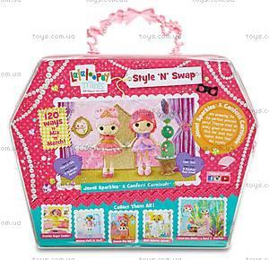 Набор с куклами серии «Модное превращение», 541363, отзывы