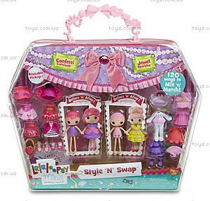 Набор с куклами серии «Модное превращение», 541363