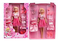 Кукла Ася «Романтический стиль», 35093, фото
