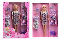 Романтическая кукла Ася с 3 нарядами, 35094, отзывы