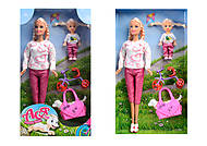 Набор с куклой и ребенком «Семейная прогулка», 35084, купить
