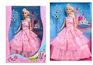 Кукла Ася «Стиль принцессы», 35099, фото