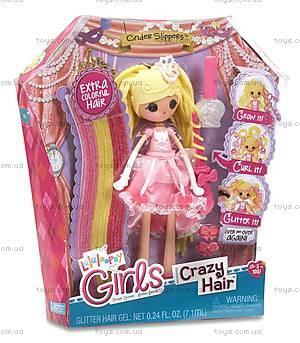 Набор с куклой Lalaloopsy Girls «Золушка» серии Crazy Hair, 537281, фото