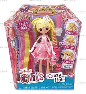 Набор с куклой Lalaloopsy Girls «Золушка» серии Crazy Hair, 537281, отзывы