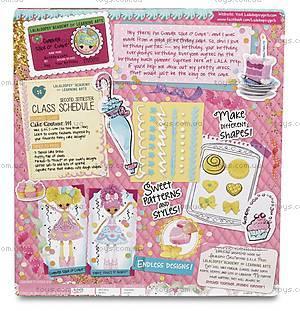 Набор с куклой Lalaloopsy Girls «Сластена» серии Lalabration, 536345, цена