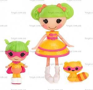 Набор с куклой Minilalaloopsy Дина Великолепная и Крошка Дина из серии «Сестрички», 534099