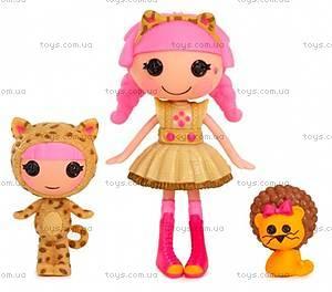 Набор с куклой Minilalaloopsy Кэт и Китти из серии «Сестрички», 534105