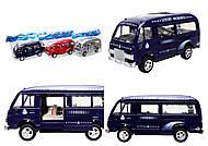Металлическая машинка «Фургончик», EK80149R, игрушка