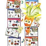 Набор с морковкой, которая говорит и светится, 36523С, магазин игрушек