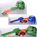 Набор с оружием военный, ружье, каска, очки, 2 вида, SJ-16-17