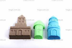 Набор с песком Miracle Sand «Волшебный замок», голубой, MS001B, фото