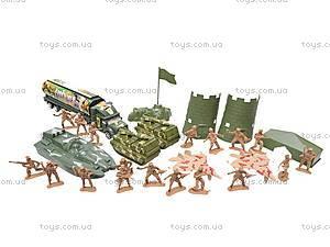 Набор с солдатиками «Армия», 2266-11, toys.com.ua
