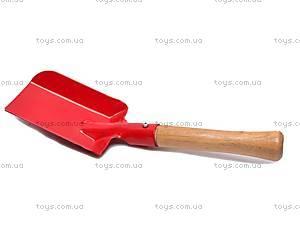 Набор садовых инструментов, 777, отзывы