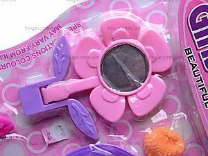 Набор «Самая модная», JX-2011A, игрушки