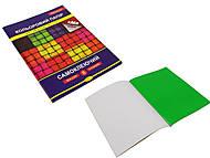 Набор самоклеющейся бумаги А4, 8 цветов, КПС-А4-8, опт
