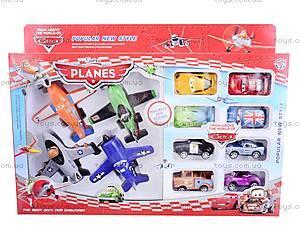 Набор самолетиков «Летачки» и машинок «Тачки», 5884, магазин игрушек