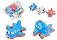 Набор игрушечных самолетов, 7768-5