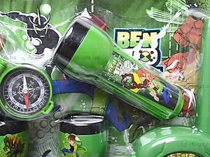 Набор «Секретный агент», с 2 рациями, 613-B, игрушки