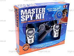 Набор «Секретный агент», с фонариком, 610, фото