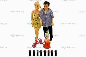 Набор «Семья», 3 куклы, 1033-4