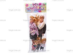 Набор «Семья кукол», 6120, цена
