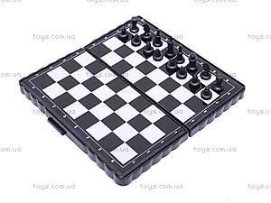 Набор «Шахматы, шашки, нарды», на магнитах, 8831