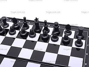 Набор «Шахматы, шашки, нарды», на магнитах, 8831, отзывы