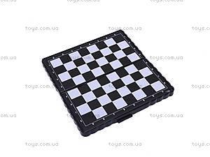 Набор «Шахматы, шашки, нарды», на магнитах, 8831, цена