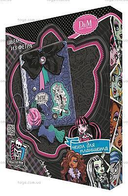 Набор шьем чехол для планшета Monster High, 55163