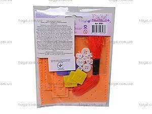 Набор «Шьем из фетра», апельсинового цвета, 9081, купить