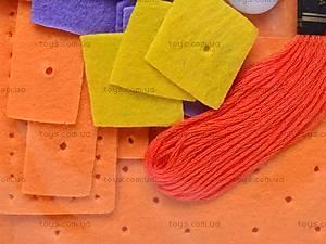 Набор «Шьем из фетра», апельсинового цвета, 9081, фото