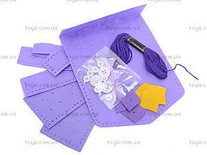 Набор «Шьем из фетра», фиолетовый цвет, 9082, фото