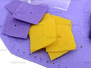 Набор «Шьем из фетра», фиолетовый цвет, 9082, отзывы