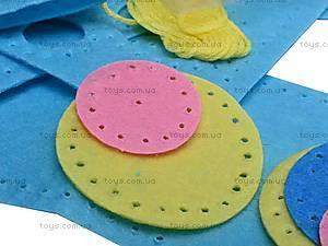 Набор «Шьем из фетра», голубой цвет, 9080, игрушки