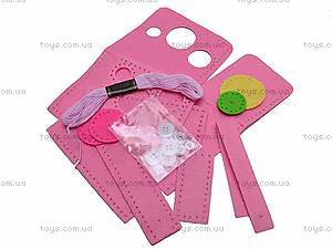 Набор «Шьем из фетра», розовый цвет, 9079