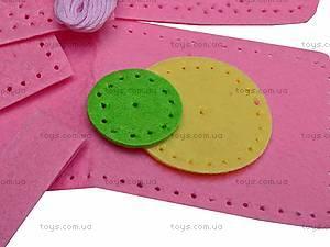 Набор «Шьем из фетра», розовый цвет, 9079, отзывы