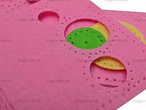 Набор «Шьем из фетра», розовый цвет, 9079, игрушки