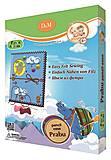 Набор шьем папку-пенал из фетра «Прабу», 57040, интернет магазин22 игрушки Украина