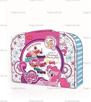 Набор шьем сладости из фетра «Вечеринка Пинки Пай», 55156