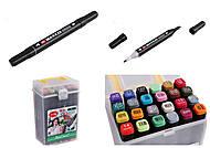 Набор скетч маркеров скошенные+тонкие 24 цвета в чемодане, 0229-24, игрушки