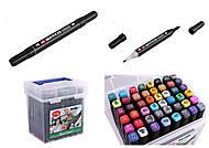 Набор скетч маркеров скошенные+тонкие 48 цветов в чемодане, 0229-48, цена