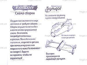 Набор солдатиков «Киборги», 366, toys