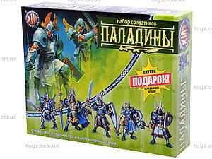 Набор солдатиков «Паладины», 625