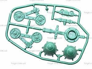 Набор солдатиков «Персидский удар», 247, детские игрушки