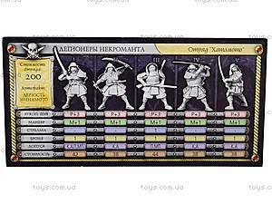 Набор солдатиков «Самураи», 475, цена