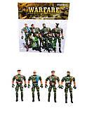 Набор солдатиков для игры, GC028044, игрушки