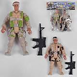 Набор солдатиков с оружием, 2 штуки, 914-02B, фото