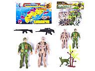 """Игровой набор солдатиков """"Military"""" 4 шт, 924-1, toys"""