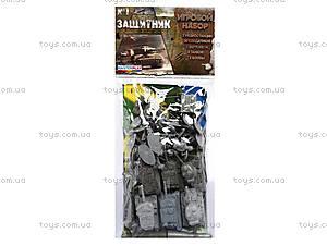 Игровой набор с солдатиками «Защитник №1», 1-042, магазин игрушек